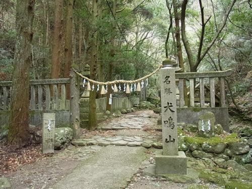 犬鳴山参道