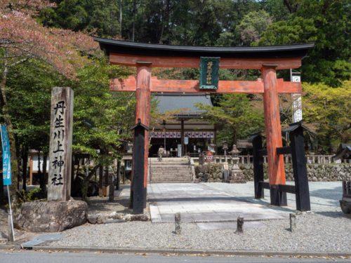 丹生川上神社 中社